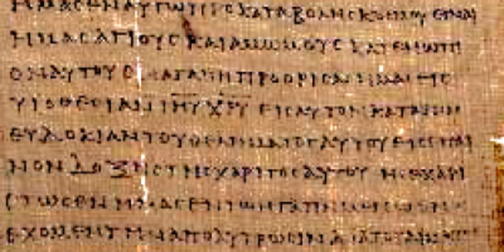 ripetizioni latino greco e materie umanistiche